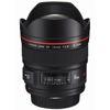 Canon-EF 14mm F/2.8L II USM-Lenses - SLR & Compact System