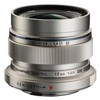 Olympus-M.Zuiko Digital ED 12mm f2.0 Lens - Silver-Lenses - SLR & Compact System