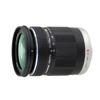 Olympus-M. Zuiko Digital ED 14-150mm f.4.0-5.6-Lenses - SLR & Compact System