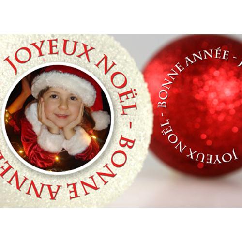 Carte de Noël horizontale 5 x 7 - 1 côté - Joyeux Noël / Bonne Année / Boules Scintillantes (Français)