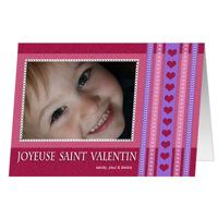 """Carte Joyeuse St-Valentin (7""""x5"""") - Horizontal"""