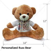 Brown Bear big size E001