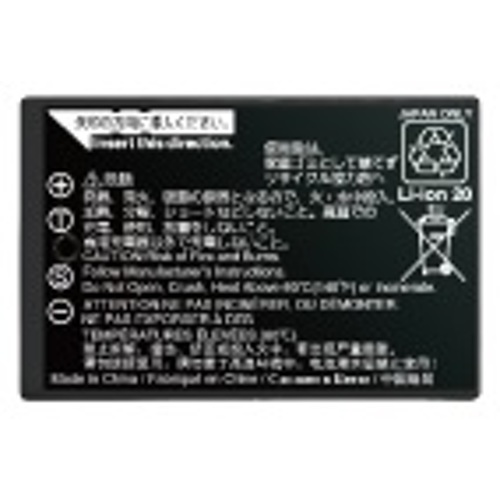 Fujifilm-Rechargeable Battery NP-T125-Battery Packs & Adapters