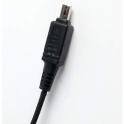 ProMaster-Camera Release Cable for Nikon DC1 #1471-Miscellaneous Camera Accessories