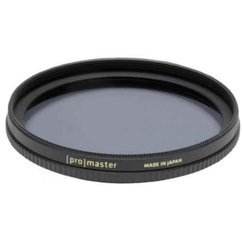 ProMaster-95mm Digital HGX Prime Circular Polarizer #6879-Filters