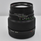 Bronica-150mm f3.5 for ETRS (Pre-Owned)-Used Medium Format
