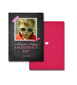 2-sided Valentine Card (13-031-5x7)