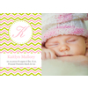 Birth Announcement (13-082-5x7)