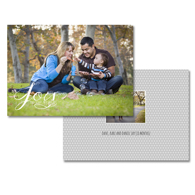 2-sided Holiday Card (14-033_5x7)
