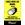 """Affiche Covid-19 jaune (24""""x36"""") - Vertical"""