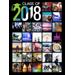 2018 Grad Collage - A (18x24)