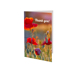 3.5x5 Folded Greeting Card - Vertical