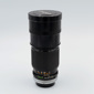 Canon-FD 200 f2.8 (**Used**)-Used Lenses