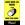"""Autocollant mural Covid-19 jaune (11""""x17"""") - Vertical"""