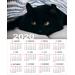 8 x 10 Poster Calendar - 2020