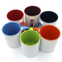 Colour mug 11oz Red. Free layout - SM05R