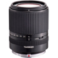 Tamron-14-150mm f/3.5-5.8mm Di III For Micro 4/3-Lenses - SLR & Compact System