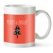 Mug (PG-911)
