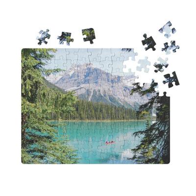 PG Puzzle Horizontal
