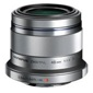 Olympus-45MM F1.8 SILVER (Pre-Owned)-Used Olympus & Panasonic Cameras and Lenses