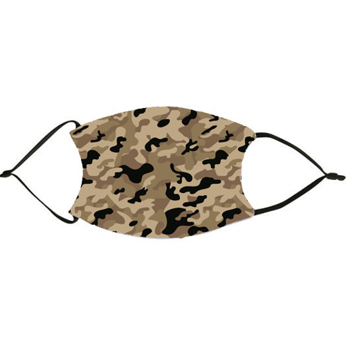 Brown Camouflage Face Mask