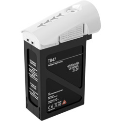 DJI Innovations-Inspire 1 - TB47 Battery 4500mAh-Drones