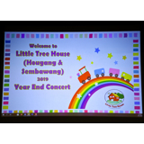 LITTLE TREE HOUSE - CONCERT 2019